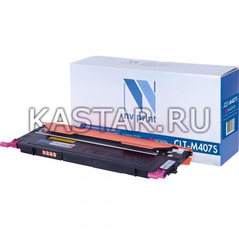 Картридж NVP совместимый NV-CLT-M407S Magenta для Samsung CLP-320 | CLP-325 | CLX-3185 Пурпурный (Magenta) 1000стр.