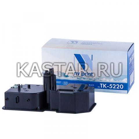 Картридж NVP совместимый NV-TK-5220 Black для Kyocera ECOSYS P5021cdw | P5021cdn | M5521cdw | M5521cdn Черный (Black) 1200стр.