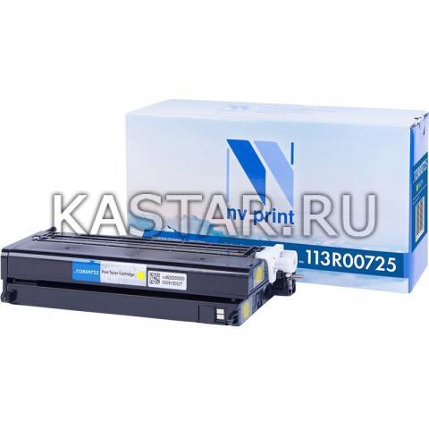 Картридж NVP совместимый NV-113R00725 Yellow для Xerox Phaser 6180 | 6180MFP Желтый (Yellow) 6000стр.
