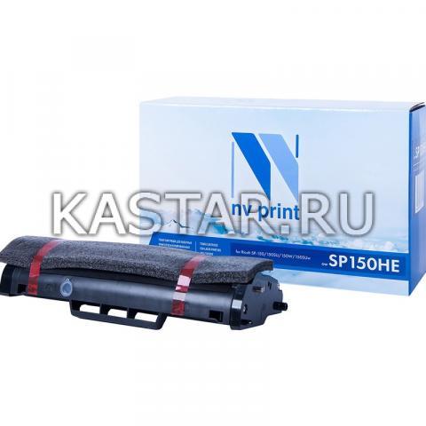 Тонер-картридж NVP совместимый NV-SP150HE для Ricoh SP-150 | 150SU | 150W | 150SUw Черный (Black) 1500стр.