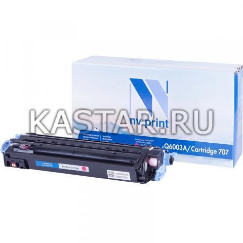 Картридж NVP совместимый NV-Q6003A | NV-707 Magenta для HP LaserJet Color 1600 | 2600n | 2605 | 2605dn | 2605dtn | Canon  i-SENSYS LBP-5000 | 5100 Пурпурный (Magenta) 2000стр.