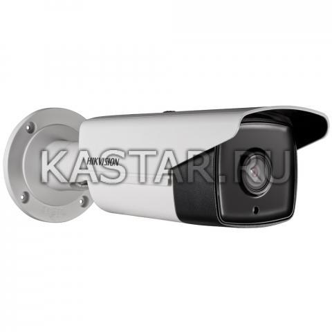 IP камера-цилиндр 4Мп Hikvision DS-2CD2T42WD-I5 с ИК-подсветкой EXIR