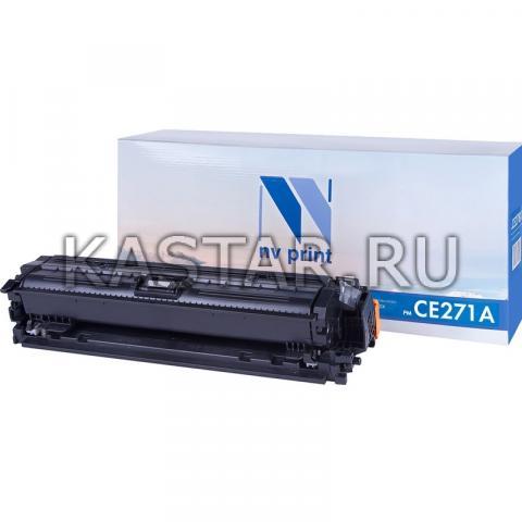 Картридж NVP совместимый NV-CE271A Cyan для HP LaserJet Color CP5525dn | CP5525n | CP5525xh | M750dn | M750n | M750xh Голубой (Cyan) 15000стр.