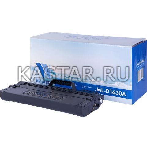 Картридж NVP совместимый NV-ML-D1630A для Samsung ML-1630 | SCX-4500 Черный (Black) 2000стр.