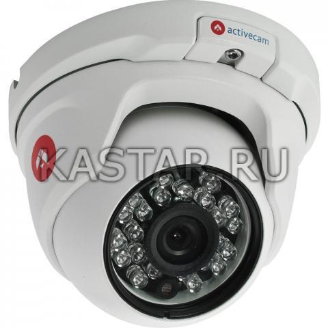 Сфера Вандалостойкая FullHD IP-камера ActiveCam AC-D8121WDIR2 (3.6 мм)