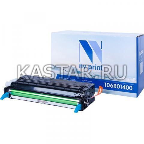 Картридж NVP совместимый NV-106R01400 Cyan для Xerox Phaser 6280 Голубой (Cyan) 5900стр.