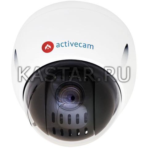 Компактная 2 Мп PTZ-камера ActiveCam AC-D5124 с поддержкой PoE+ и аппаратной видеоаналитикой