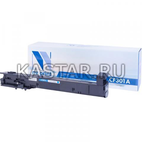 Картридж NVP совместимый NV-CF301A Cyan для HP LaserJet Color M880z | M880z+ Голубой (Cyan) 32000стр.