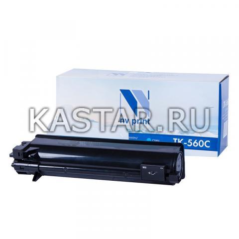 Картридж NVP совместимый NV-TK-560 Cyan для Kyocera FS-C5300DN | C5350DN | ECOSYS P6030cdn Голубой (Cyan) 10000стр.