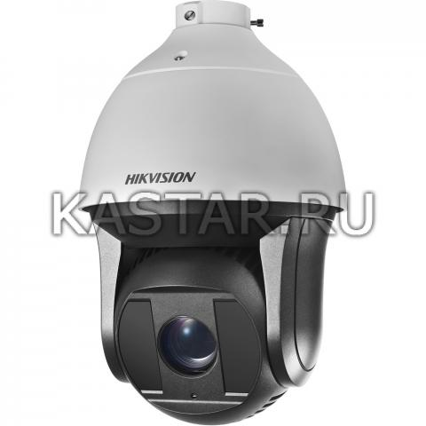 3Мп поворотная IP-камера для Арктики Hikvision DS-2DF8336IV-AEL с оптикой x36 и ИК-подсветкой 200м