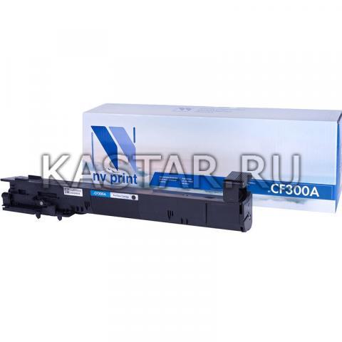 Картридж NVP совместимый NV-CF300A Black для HP LaserJet Color M880z | M880z+ Черный (Black) 29500стр.