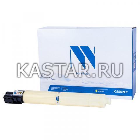Тонер-картридж NVP совместимый NV-MP C5502E Yellow для Ricoh MP C4502 | C4502AD | C4502SPDF | C5502 | C5502AD | C5502SPDF Желтый (Yellow) 22500стр.