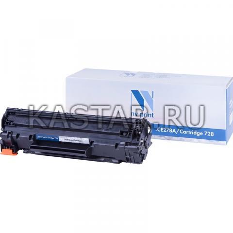 Картридж NVP совместимый NV-CE278A | NV-728 для HP LaserJet Pro P1566 | M1536dnf | P1606dn | Canon MF4580 | 4570 | 4550 | 4450 | 4430 | 4410 Черный (Black) 2100стр.