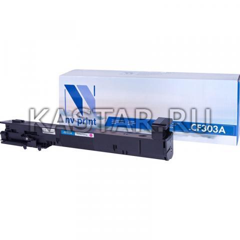 Картридж NVP совместимый NV-CF303A Magenta для HP LaserJet Color M880z | M880z+ Пурпурный (Magenta) 32000стр.
