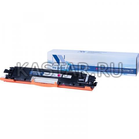Картридж NVP совместимый NV-CE313A | CF353A | NV-729 Magenta для HP LaserJet Color Pro 100 M175a | M175nw | CP1025 | CP1025nw | M176n | M177fw | Canon i-SENSYS LBP7010C | LBP7018С Пурпурный (Magenta) 1000стр.