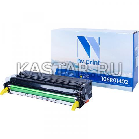 Картридж NVP совместимый NV-106R01402 Yellow для Xerox Phaser 6280 Желтый (Yellow) 5900стр.