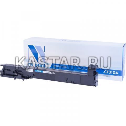 Картридж NVP совместимый NV-CF310A Black для HP LaserJet Color M855dn | M855x | M855x+ | M855xh Черный (Black) 29000стр.