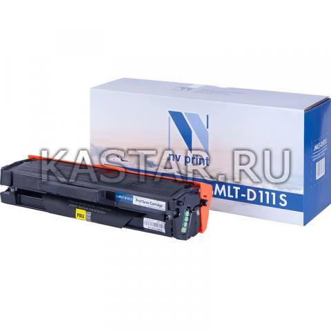 Картридж NVP совместимый NV-MLT-D111S для Samsung Xpress M2020 | M2020W | M2070 | M2070W | M2070FW Черный (Black) 1000стр.