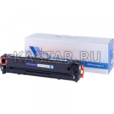 Картридж NVP совместимый NV-CB541A | NV-716 Cyan для HP LaserJet Color CP1215 | CM1312 | CM1312nfi | CP1215 | Canon i-SENSYS LBP5050 | LBP5050n | MF8030Cn | MF8040Cn | MF8050Cn | MF8080Cw Голубой (Cyan) 1400стр.