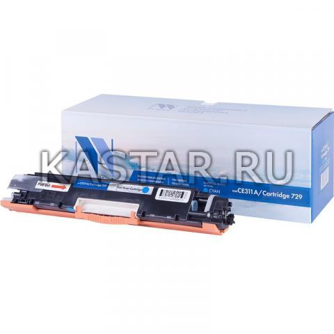 Картридж NVP совместимый NV-CE311A | NV-729 Cyan для HP LaserJet Color Pro 100 M175a | M175nw | CP1025 | CP1025nw | Canon i-SENSYS LBP7010C | LBP7018С Голубой (Cyan) 1000стр.