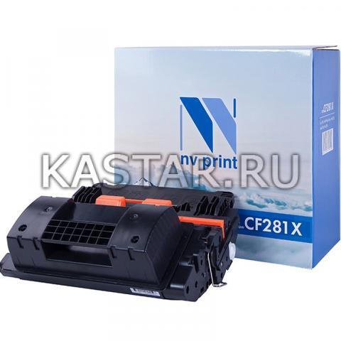 Картридж NVP совместимый NV-CF281X для HP LaserJet Enterprise M605dn | n | x | 606dn | x | MFP-M630dn | f | h | z Черный (Black) 25000стр.