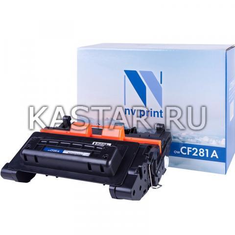 Картридж NVP совместимый NV-CF281A для HP LaserJet Enterprise M604dn | n | 605dn | n | x | 606dn | x | MFP-M630dn | f | h | z Черный (Black) 10500стр.