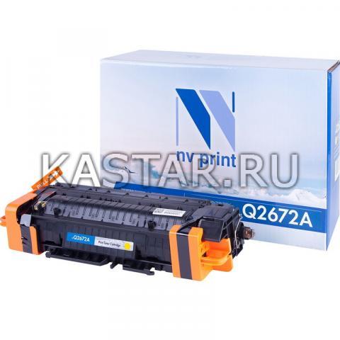 Картридж NVP совместимый NV-Q2672A Yellow для HP LaserJet  Color 3500 | 3550n | 3700 Желтый (Yellow) 4000стр.