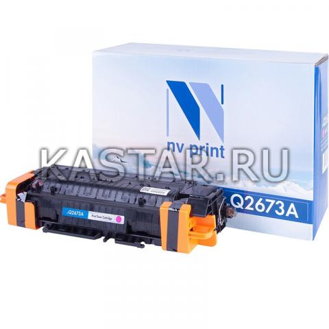 Картридж NVP совместимый NV-Q2673A Magenta для HP LaserJet  Color 3500   3550n   3700 Пурпурный (Magenta) 4000стр.