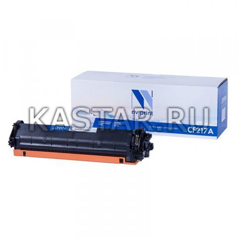 Картридж NVP совместимый NV-CF217A (БЕЗ ЧИПА) (БЕЗ ГАРАНТИИ) для HP LaserJet Pro M102w | M130fw Черный (Black) 1600стр.