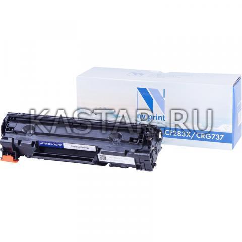 Картридж NVP совместимый NV-CF283X | NV-737 для HP LaserJet Pro M201dw | M201n | M225dw | M225rdn | Canon i-SENSYS MF211 | 212 | 216 | 217 | 226 | 229 Черный (Black) 2200стр.