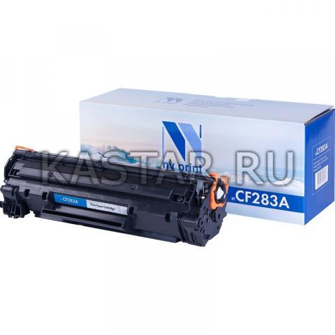 Картридж NVP совместимый NV-CF283A для HP LaserJet Pro M125ra | M125rnw | M127fn | M201dw | M201n | M225dw | M225rdn Черный (Black) 1500стр.