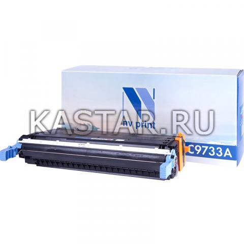 Картридж NVP совместимый NV-C9733A Magenta (БЕЗ ГАРАНТИИ) для HP LaserJet Color 5500 | 5500dn | 5500dtn | 5500hdn | 5500n | 5550 | 5550dn | 5550dtn | 5550hdn | 5550n Пурпурный (Magenta) 12000стр.