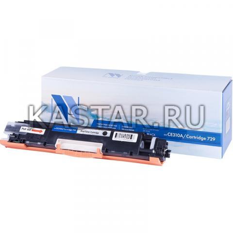 Картридж NVP совместимый NV-CE310A | NV-729 Black для HP LaserJet Color Pro 100 M175a | M175nw | CP1025 | CP1025nw | Canon i-SENSYS LBP7010C | LBP7018С Черный (Black) 1200стр.
