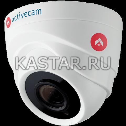 Цилиндр Мультиформатная камера ActiveCam AC-H1S1 с ИК-подсветкой 20 м