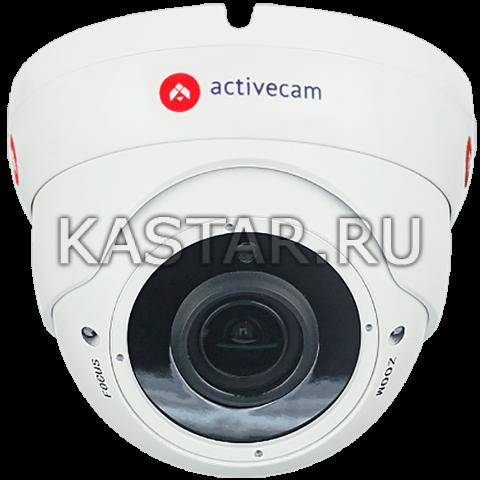 Сфера HD-TVI, HD-CVI, AHD, CVBS камера ActiveCam AC-H2S6 с ИК-подсветкой 30 м