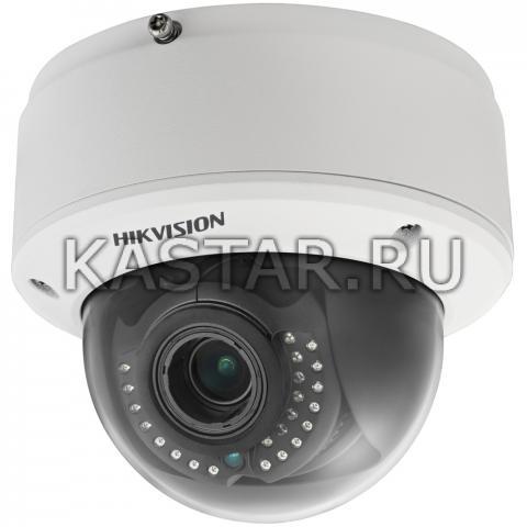 Купольная IP-камера Hikvision DS-2CD4125FWD-IZ для сложного освещения с видеоаналитикой