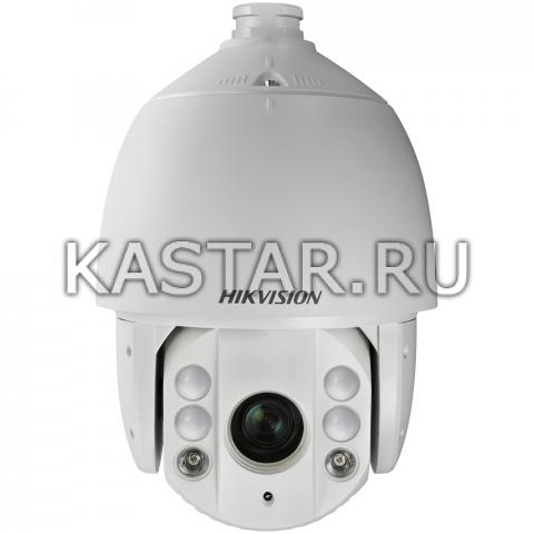 Сетевой SpeedDome для улицы Hikvision DS-2DE7220IW-AE с x20 зумом и ИК-подсветкой до 150м