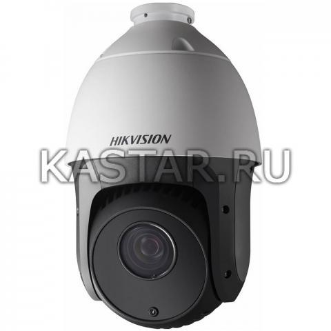 Уличная SpeedDome HD-TVI камера Hikvision DS-2AE5223TI-A с *23 объективом и ИК-подсветкой до 150 м