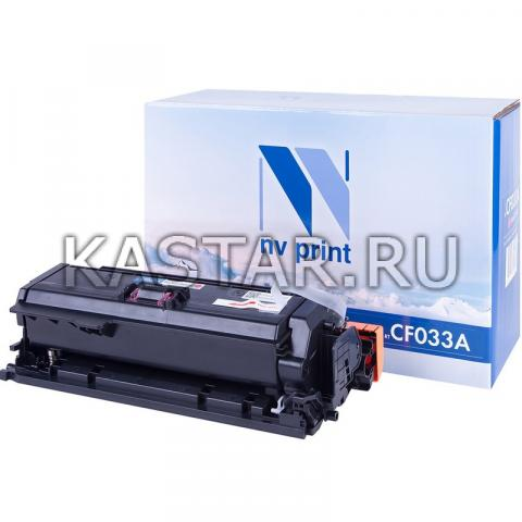 Картридж NVP совместимый NV-CF033A Magenta для HP LaserJet Color CM4540 MFP | CM4540f MFP | CM4540fskm Пурпурный (Magenta) 12500стр.