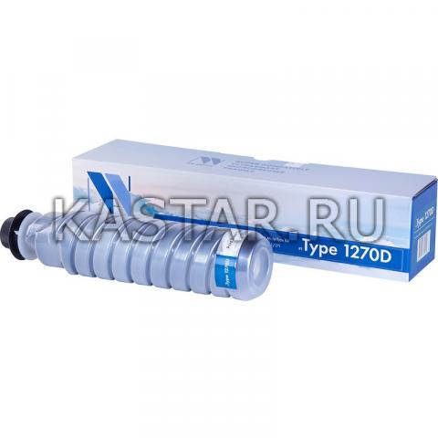 Картридж NVP совместимый NV-Type 1270D для Ricoh Aficio RA 1515 | MP161 | MP171 | MP201 Черный (Black) 7000стр.