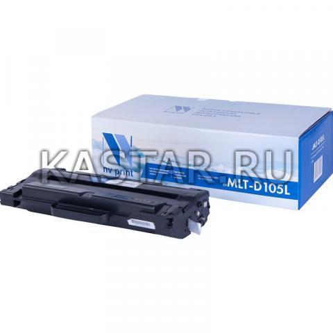 Картридж NVP совместимый NV-MLT-D105L для Samsung ML-1910 | 1915 | 2525 | 2540 | 2580N | SCX-4600 | 4623F | 4623FN | SF-650 Черный (Black) 2500стр.