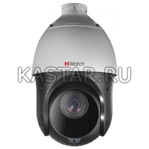 HD-TVI камера HiWatch DS-T265 (B)