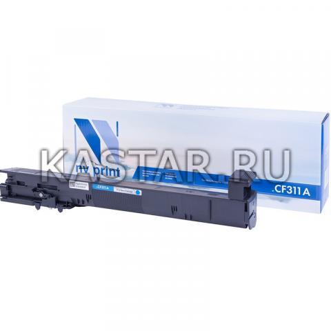 Картридж NVP совместимый NV-CF311A Cyan для HP LaserJet Color M855dn | M855x | M855x+ | M855xh Голубой (Cyan) 31500стр.