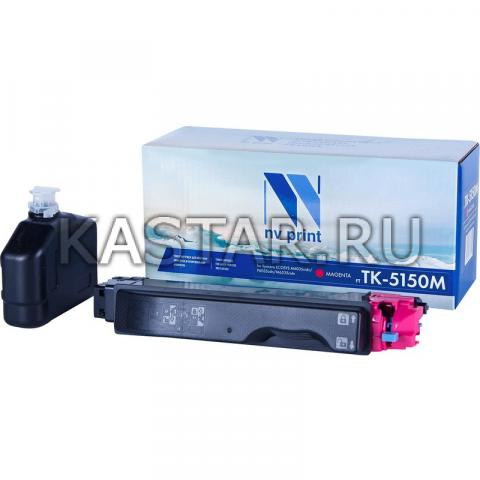 Картридж NVP совместимый NV-TK-5150 Magenta для Kyocera ECOSYS M6035cidn | P6035cdn | M6535cidn Пурпурный (Magenta) 10000стр.