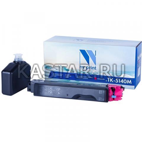 Картридж NVP совместимый NV-TK-5140 Magenta для Kyocera ECOSYS M6030cdn | P6130cdn | M6530cdn Пурпурный (Magenta) 5000стр.