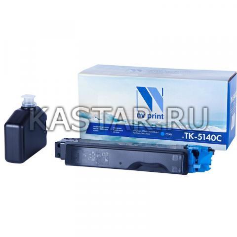 Картридж NVP совместимый NV-TK-5140 Cyan для Kyocera ECOSYS M6030cdn | P6130cdn | M6530cdn Голубой (Cyan) 5000стр.