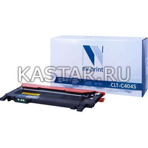 Картридж NVP совместимый NV-CLT-C404S Cyan для Samsung SL-C430 | C430W | C480 | C480W | C480FW Голубой (Cyan) 1000стр.