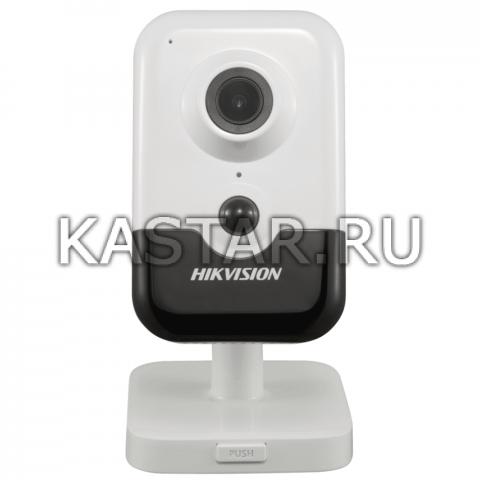 Беспроводная 2 Мп IP-камера Hikvision DS-2CD2423G0-IW (4 мм)