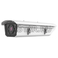 2 Мп IP-камера Hikvision DS-2CD5028G0/E-HI с Motor-zoom, ИК-подсветкой 100 м