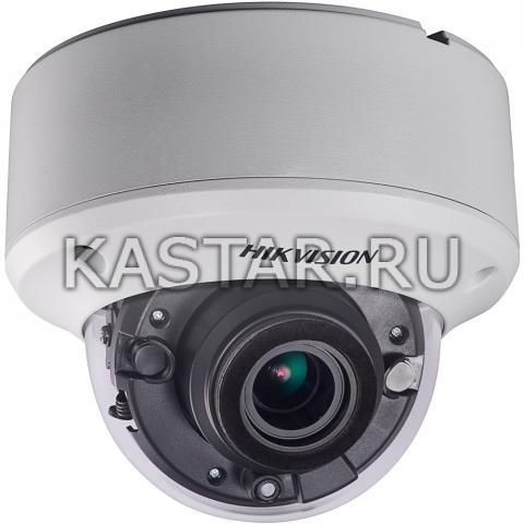5Мп HD-TVI камера высокой чувствительности Hikvision DS-2CE56H5T-ITZ, Motor-zoom, EXIR-подсветка
